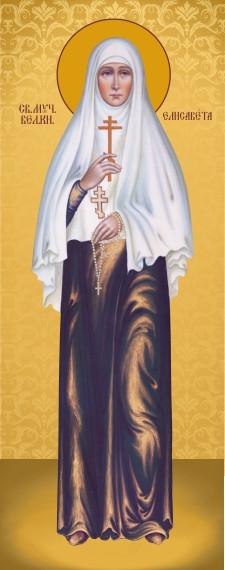 Ікона для дому Свята Єлизаветта