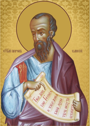 Ікона на дарунок Святий Єлісей