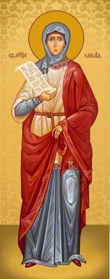 Ікона Свята Ємілія