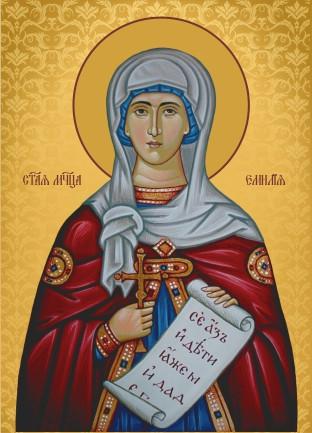 Ікона на дереві Свята Ємілія