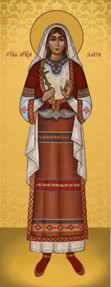 Ікона православна Свята Злата