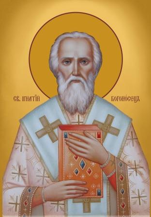Ікона Святий Ігнатій
