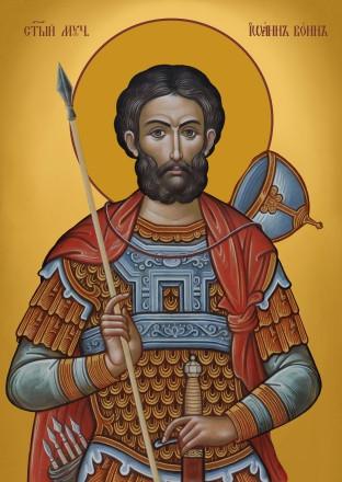 Ікона для дому Святий Іоан  воїн
