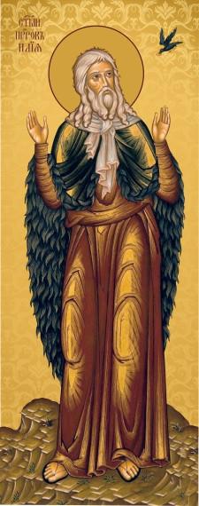 Ікона церковна Святий Ілья 23х11см