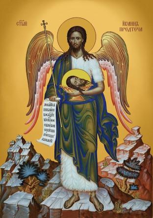 Ікона для дому Святий Іоан  Хреститель