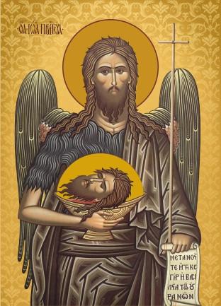 Ікона на дарунок Святий Іоан  Хреститель