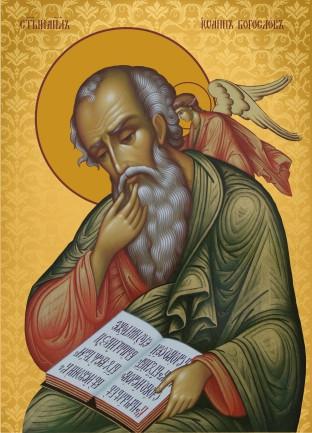 Ікона на дереві Святий Іоанн  Богослов