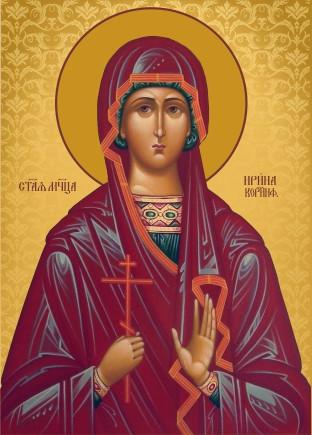Ікона подарункова Свята Ірина  Коринфійська