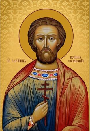 Ікона ручної роботи Святий Іоанн  Сочавський