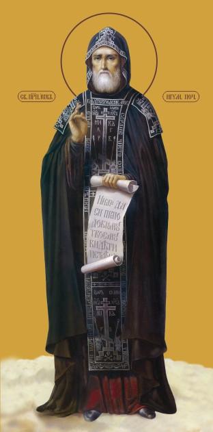 Ікона на замовлення Святий Іов