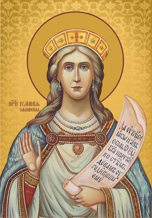 Ікона для дому Свята Іулиания  Ольшанська