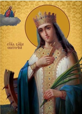 Ікона на дереві Свята Катерина