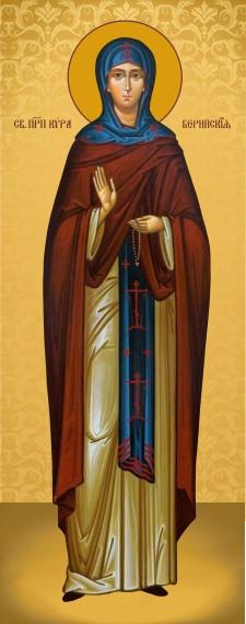 Ікона православна Свята Кіра