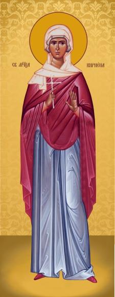 Ікона подарункова Свята Кірієна