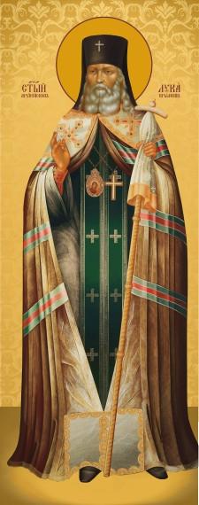 Ікона на дарунок Святий Лука  Кримський