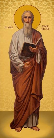 Ікона подарункова Святий Матвій