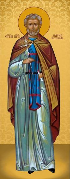 Ікона ручної роботи Святий Марк  Нітрійський