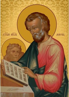 Ікона церковна Святий Марк  апостол