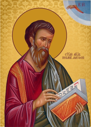 Ікона для дому Ікона Святий Матвей