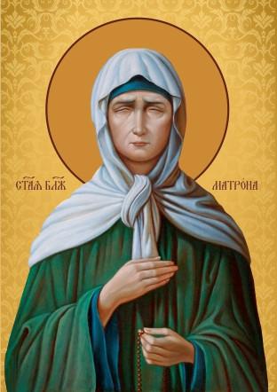 Ікона на дарунок Свята Матрона