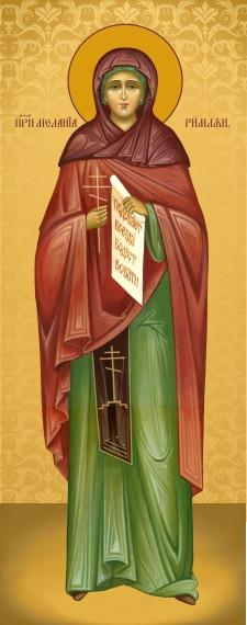 Ікона Свята Меланія  Римська