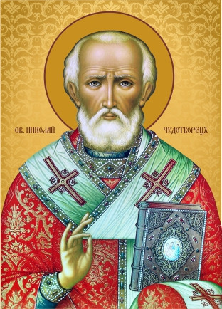 Ікона на замовлення Святий Миколай