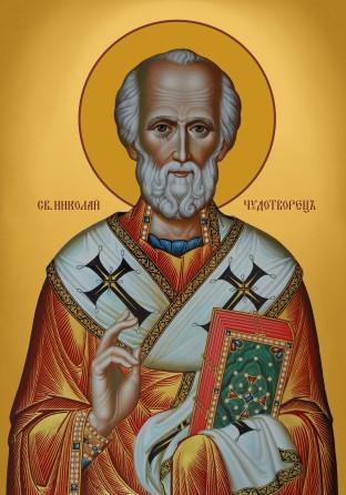 Ікона церковна Святий Миколай