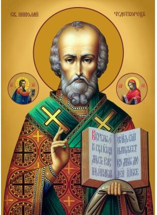 Ікона подарункова Святий Миколай