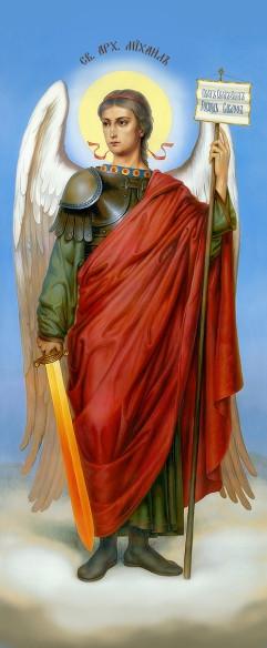 Ікона з росписом Святий Михаїл