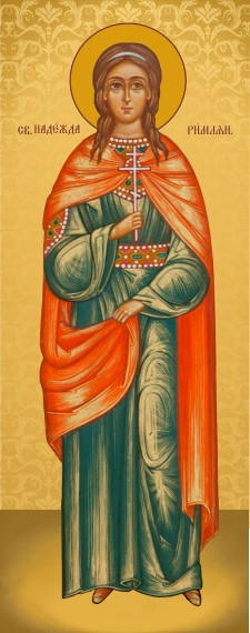 Ікона православна Свята Надія  Римська