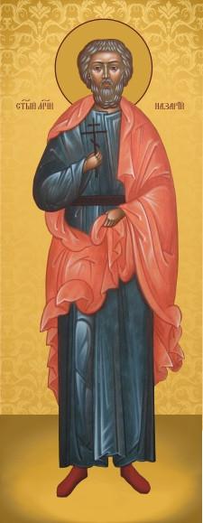 Ікона подарункова Святий Назарій