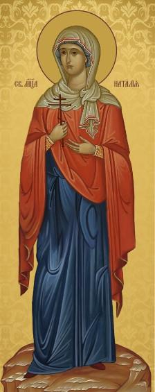 Ікона для дому Свята Наталія