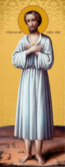 Ікона на дереві Святий Олексій