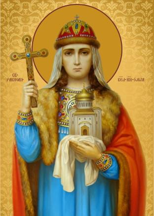 Ікона православна Свята Ольга