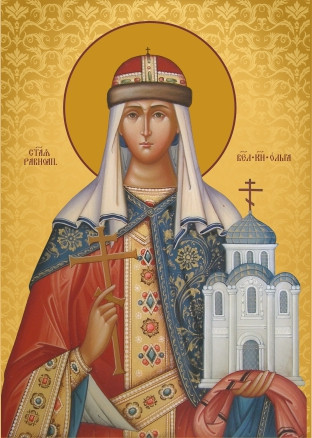 Ікона церковна Свята Ольга