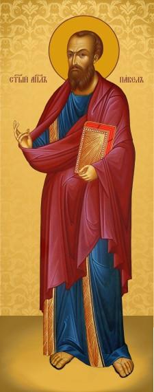 Ікона на дарунок Святий Павло