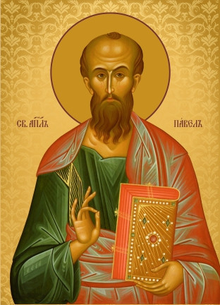 Ікона Святий Павло іменна