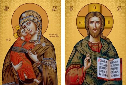 Ікона Свята Пара вінчальна