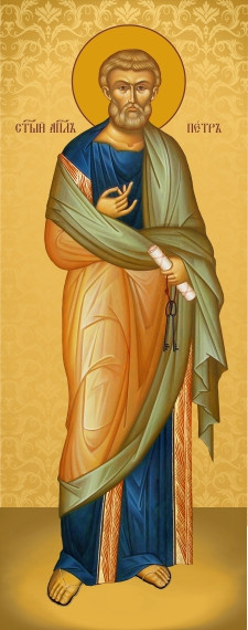 Ікона подарункова Святий Петро