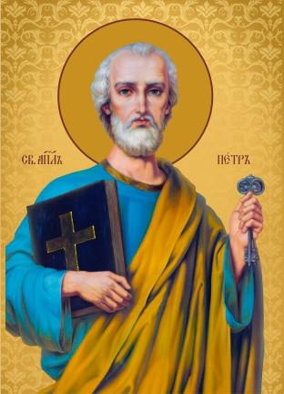 Ікона на дарунок Святий Петро