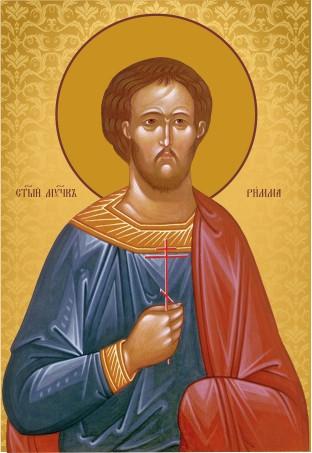 Ікона церковна Свята Римма