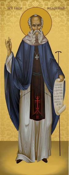 Ікона на дарунок Святий Савва