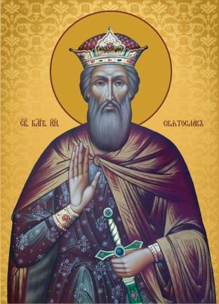 Ікона на замовлення Святий Святослав