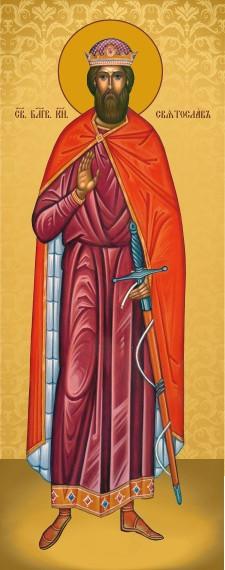 Ікона церковна Святий Святослав 23х11см