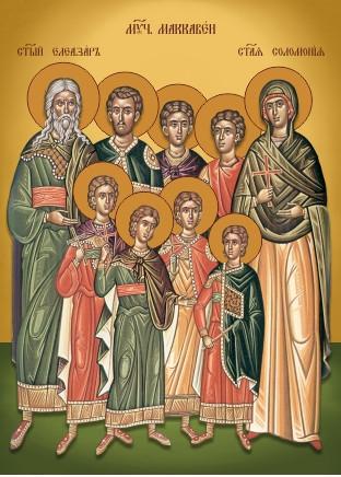 Ікона на дарунок Сім мучеників Маккавеїв