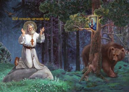Ікона на дереві Святий Серафим  Саровський