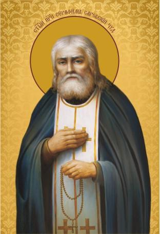 Ікона ручної роботи Святий Серафим  Саровський