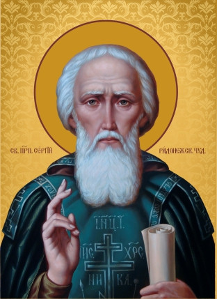 Ікона церковна Святий Сергій