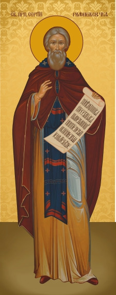 Ікона православна Святий Сергій