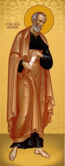 Ікона подарункова Святий Симон